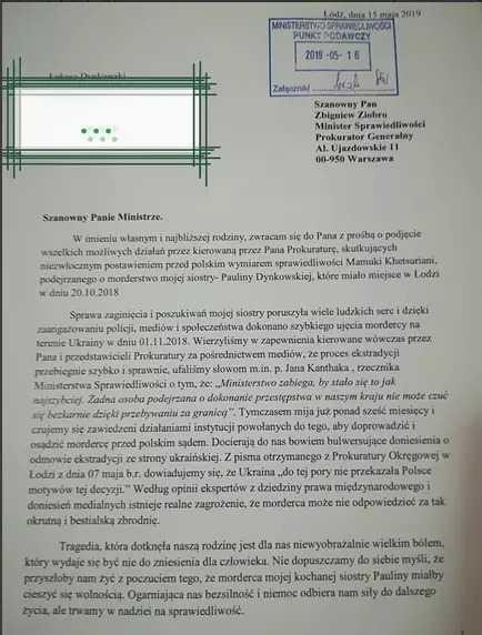 """List brata zamordowanej Pauliny z Łodzi obiegł sieć. """"Niemoc odbiera nam siły do życia"""""""