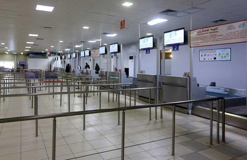 Atak rakietowy na międzynarodowe lotnisko w Trypolisie. Są ranni