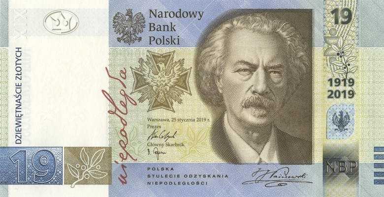 Nowy banknot NBP. O wyjątkowym nominale - 19 zł