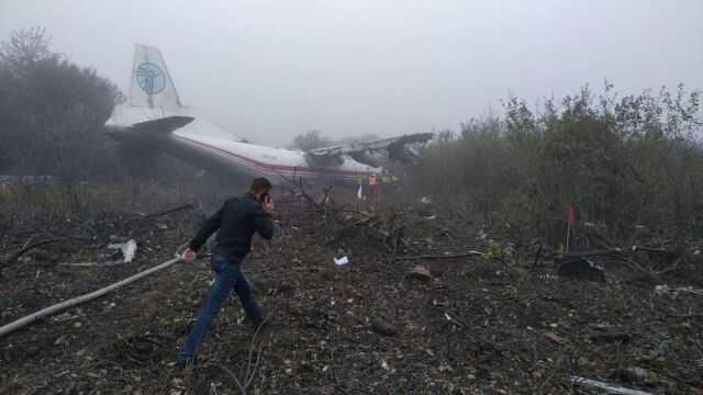 Katastrofa lotnicza we Lwowie! W samolocie skończyło się paliwo