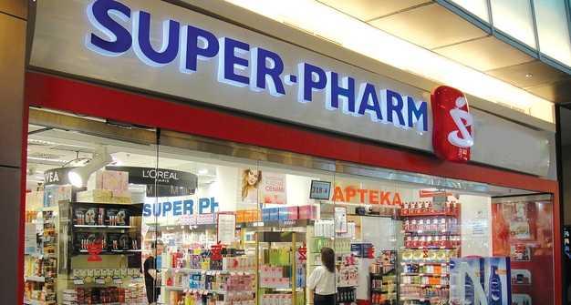 Braki leków w aptekach. Ministerstwo Zdrowia tłumaczy, z czego to wynika