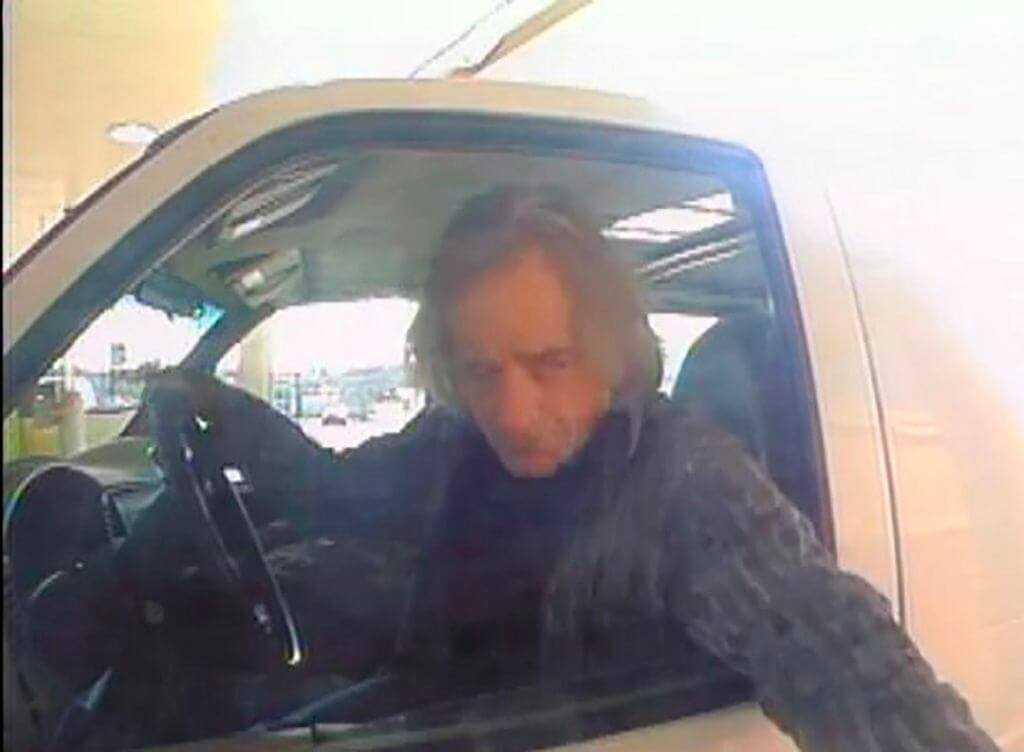 Zamachowiec z Nashville przed śmiercią wysłał paczki do znajomych. W listach pisał o jaszczuroludziach i UFO