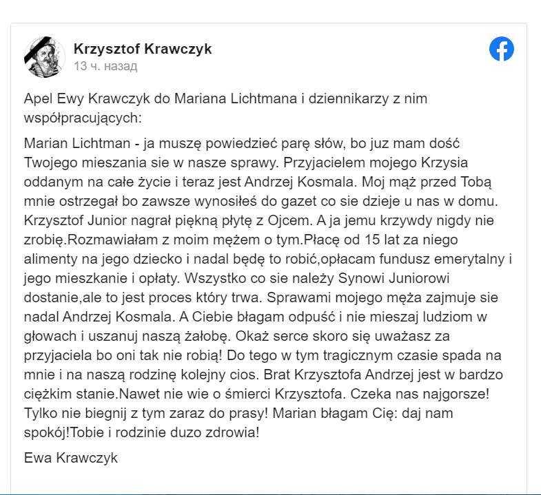 Ewa Krawczyk poinformowała, że brat Krzysztofa jest w ciężkim stanie