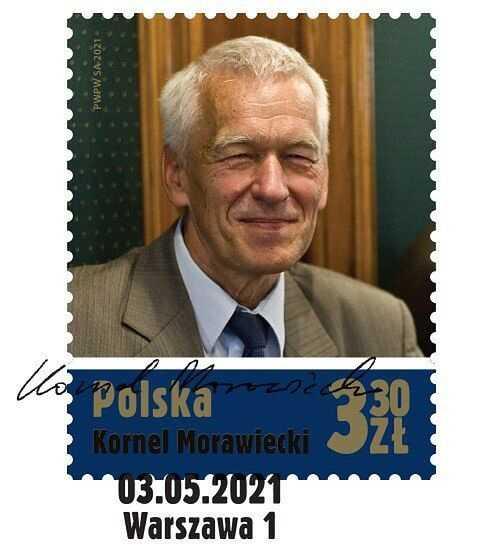 Kornel Morawiecki został upamiętniony w nietypowy sposób