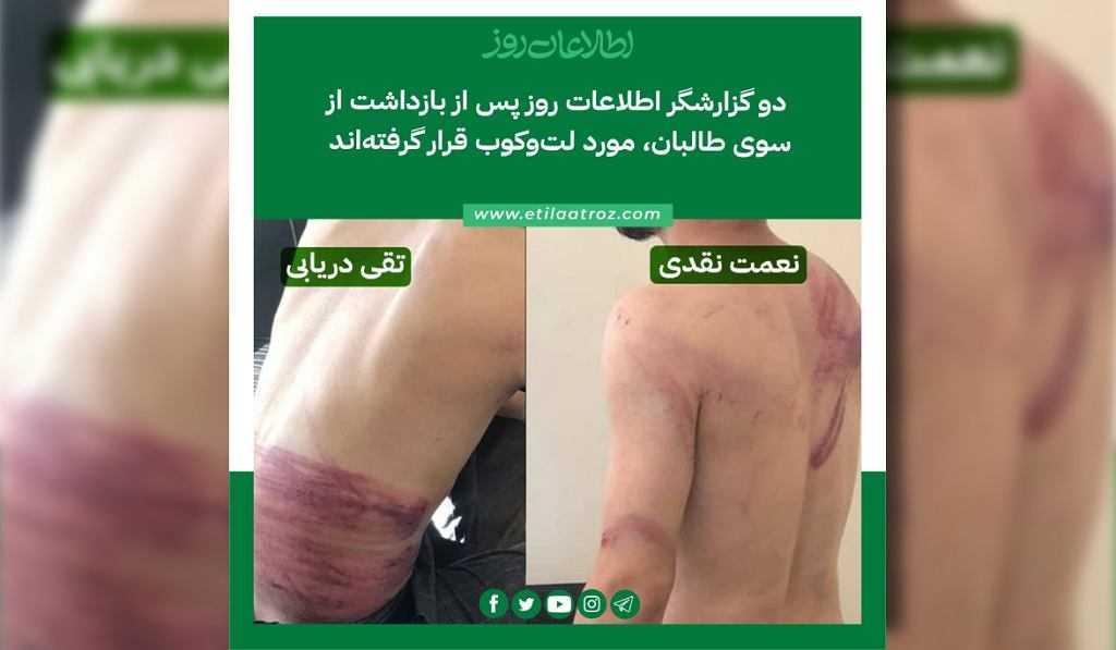Talibowie brutalnie stłumili demonstracje kobiet. Dziennikarzy aresztowano i godzinami torturowano